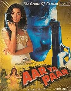 Aar Ya Paar Hindi Movie VCD 2 Disc Pack