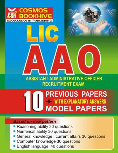 lic-aao-previous-model-papers
