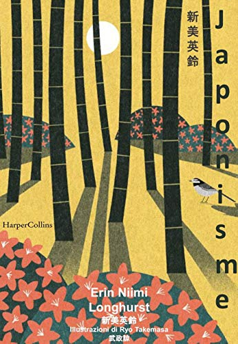 Zoom IMG-3 japonisme ikigai bagno nella foresta