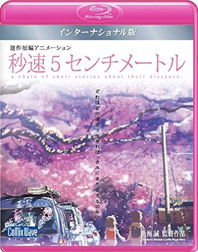 5 Centimeters per Second : Global Edition (2007) (Blu-ray) (Region Free) (Deutsch Untertitel)