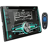 JVC - KW-R510 - Double Din CD / USB / AUX / FM Receiver Car Strereo