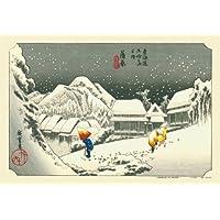 300P jigsaw Kanbara (Tokaido Goji~Tsu tertiary) (japan import)