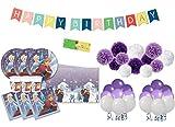 Kit N 65 Coordinato Compleanno Vari Personaggi (Frozen Snowflakes)