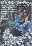 Ukrainische Dämonologie. Überlieferte Ursprünge und kultischer Brauchtum der Hexen und Hexer über das Leben der Toten, der Geister, Werwölfe und Vampire - Malinka A.N. Tschernigow