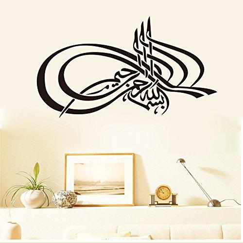 Schwarz DIY Abnehmbare islamischen Muslim Kultur Suren Arabisch – Bismilliah Allah Vinyl Wand Sticker/Aufkleber Koran Zitate Kalligraphie als Muslimischen Home Wandbild Art Decorator 9322( 57 x 32cm)