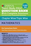 Oswaal  SSLC Question Bank with Complete Solution for Samacheer Kalvi Class 10th Mathematics