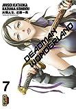 Deadman Wonderland Vol.7
