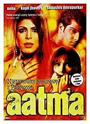 Aatma [DVD] (IMPORT) by Kapil Jhaveri