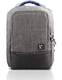 """Lenovo GX40M52033 15.6"""" On-trend Backpack By NAVA"""