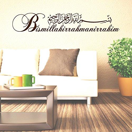 A110 | Meccastyle | Islamische Wandtattoos | Bismillahirrahmanirrahim - XL - 150cm x 26cm- 01. Schwarz