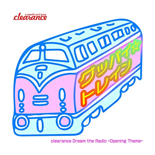 Good Bye Train - [clearance Dream the Radio] Opening Theme - - Clearance Amazon