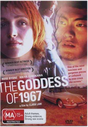 The-Goddess-Of-1967-Australien-Import