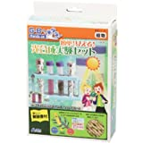 Easy! Set photosynthesis experiment! Look (japan import)