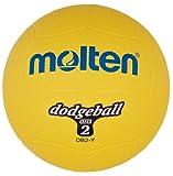 Molten Ball Molten Dodgeball gelb, Gelb, 310g, Durchmesser 200mm, DB2-Y
