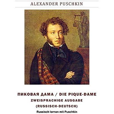 Free Die Pique Dame Zweisprachige Ausgabe Russisch Deutsch