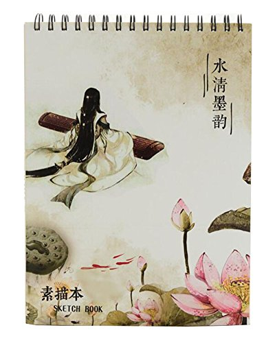 A4 Größe Papier Chinesisch Alte Figur Muster Zeichnung Skizzenbuch
