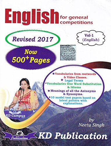 English for General Competitions - Vol.1