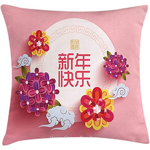 Throw Pillow Chinese New Year Cushion Cover, Pale Pink Circle with Lively Flower Bouquets Prosperous Year Celebration, Decorative Square Accent Pillow Case,Multicolor Size:20X20 Inches/50X50Cm -