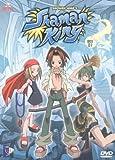 Shaman King - Mega Pack 1 (3 DVDs)