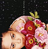 Songtexte von Chitose Hajime - Hainumikaze