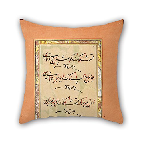 Slimmingpiggy Oil Painting Containing Calligraphies Ascribed To Nazif Bey - Murakka (calligraphic Album) Pillow Cases 16 X 16 Inches / 40 By 40 Cm Best Choice For Couch,shop,couples,home Theater,he