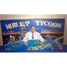 VINTAGE TYCOON BOARD GAME 1996