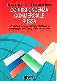 Corrispondenza commerciale russa