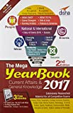 #1: The Mega Yearbook 2017 - Current Affairs & General Knowledge for Competitive Exams 2nd edition