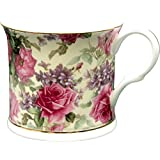 Creative Tops Queen Elizabeth Footed Fine Bone China Palace Mug