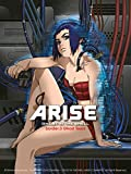 Ghost in the Shell - ARISE: border:3 Ghost Tears
