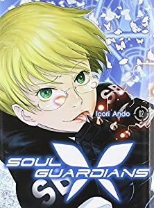 Soul Guardians Edition simple Tome 2