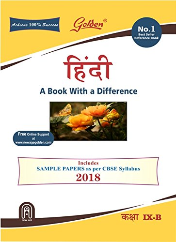 Golden Hindi Reference book for Class- IXB