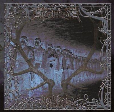 Vittoria hetnar/Uruk-hai-Split CD