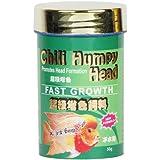 Taiyo Chilli Humpy Head Fish Food, 50 G