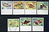 Vietnam 1984 Fishes imperf set of 7 cto used (very scarce with only a limited number issued thus) as SG 700-06* FISH MARINE-LIFE JandRStamps