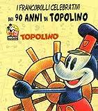 Francobolli celebrativi dei 90 anni di Topolino - Raccoglitore