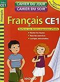 Cahier du jour, cahier du soir Français CE1, 7-8 ans