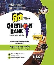 पॉलिटेक्निक प्रश्न बैंक वैधुतऊर्जा का उपयोग (Utilisation Of Electrical Energy ) सेमेस्टर VI