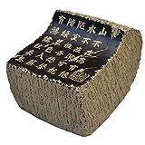 Hocker Arbeitshocker Sitzhocker Sitzbank Badhocker Chinesischen Stil Klassischen Schlafzimmer Wohnzimmer Harz Stein Pulver 40 * 27 * 26 cm ZHAOFENGE
