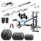 Best Home Weight Bench - IFit Muscle Building 8 IN 1 Bench Review