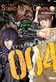 Best livre Stands - The Ghost in the shell - Stand Alone Review