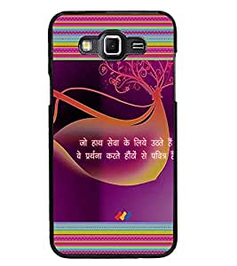 PrintDhaba Quote D-4632 Back Case Cover for SAMSUNG GALAXY GRAND 3 (Multi-Coloured)