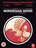 Norwegian Wood [DVD]