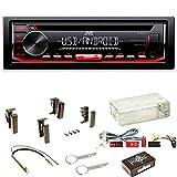 JVC KD-R492 FLAC Autoradio USB AUX 1-DIN AOA WMA MP3 Einbauset für Audi A4 B5 A6 4B C4 A8