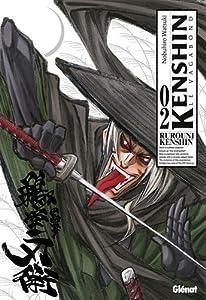 Kenshin le vagabond Perfect Edition Tome 2
