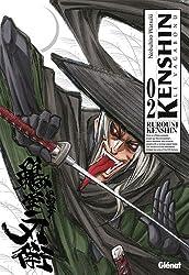 Kenshin - le vagabond - Perfect Edition Vol.2