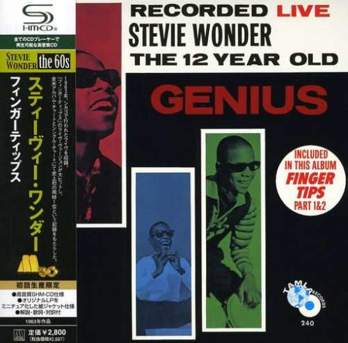 Recorded Live:the 12 Year Old (Wonder-live-cd Stevie)