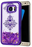 Samsung Galaxy S7 Coque Silicone, Samsung Galaxy S7 Accessoires, Coque Silicone Samsung Galaxy S7, Nnopbeclik 'G930F' (5.1 Pouce) Colorful Paillettes Briller Style Backcover Doux Soft Dégradé de Couleur Housse Antichoc Protection Antiglisse Anti-Scratch Etui 'NOT FOR S7 EDGE 5.5' - [Fleur2]