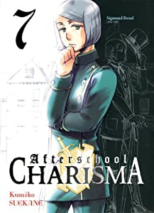 Afterschool Charisma Edition simple Tome 7