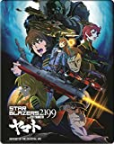 Star Blazers 2199 - Space Battleship Yamato - Odyssey of the Celestial Arc - The Movie 2 [Blu-ray] im FuturePak